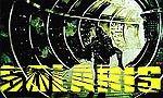 Voir la critique de Solaris - 1972 : Le soleil de vie ...