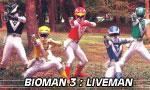 Voir la fiche Bioman 3 : Liveman [1988]