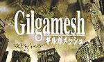 Voir la fiche Gilgamesh [2003]