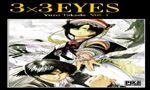Voir la fiche 3x3 Eyes 1 [2000]