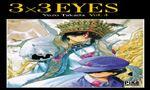 Voir la fiche 3x3 Eyes 4 [2000]