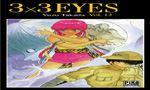 Voir la fiche 3x3 Eyes 12 [2000]