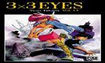 Voir la fiche 3x3 Eyes 13 [2000]