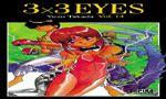 Voir la fiche 3x3 Eyes 14 [2001]