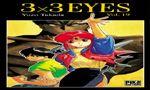 Voir la fiche 3x3 Eyes 19 [2001]