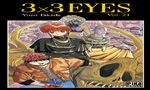 Voir la fiche 3x3 Eyes 21 [2001]