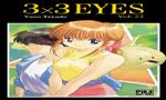 Voir la fiche 3x3 Eyes 22 [2002]