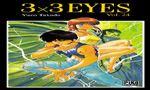 Voir la fiche 3x3 Eyes 24 [2002]