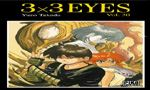 Voir la fiche 3x3 Eyes 30 [2003]