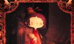 Voir la critique de La malédiction des Schaklebott : Sombre et adulte...