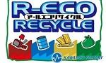 Voir la critique de R-eco recycle : Déchet trop cher, la terre n'a pas de prix.