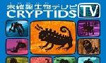 Voir la critique de Cryptids TV : Monstres à la télé...