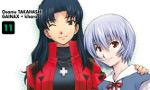 Voir la fiche Evangelion - Plan de complémentarité [#11 - 2011]
