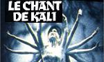Voir la critique de Le chant de Kali : Aimerais-tu connaître Calcutta?