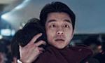 Dernier train pour Busan<br><small>Critique du film par Richard B.</small>