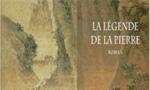 Voir la critique de La Légende de la Pierre : Bien, mais...