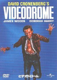 Vidéodrome [1984]