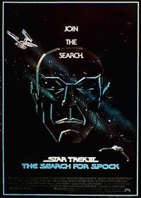 Star Trek III - A la recherche de Spock