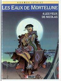 Les Eaux de Mortelune : Vague à lames #5 [1992]