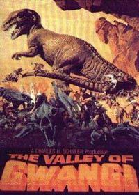La Vallée de Gwangi [1969]