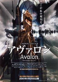 Avalon [2002]