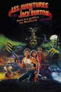 les Aventures de Jack Burton [1986]