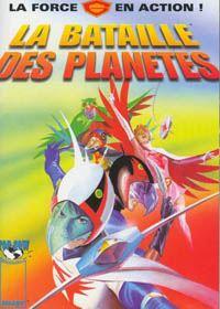 La Bataille des Planètes [2003]