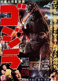 Godzilla Combo Blu-ray + DVD - Édition Limitée