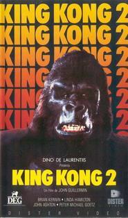 King Kong II [1986]