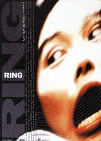 The Ring : Ring [2001]
