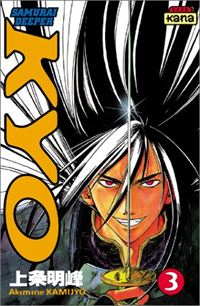 Samuraï Deeper Kyo Volume 3 [2001]