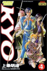 Samuraï Deeper Kyo Volume 4 [2001]