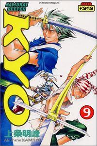 Samuraï Deeper Kyo Volume 9 [2003]