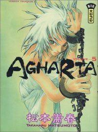 Agharta 5 [2003]