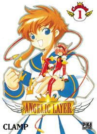 Angelic Layer Volume 1 [2001]