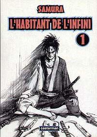 L'habitant de l'infini Volume 1 [1995]