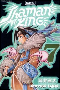 Shaman King : SlowGun #7 [2001]