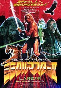 Dar l'Invincible 2 - A travers le portail du temps [1991]