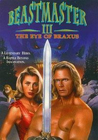 Dar l'invincible 3 : L'oeil de Braxus [1995]