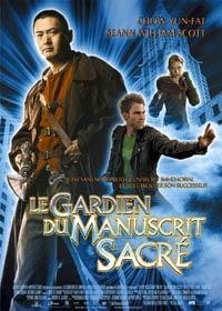 Le Gardien du manuscrit sacré [2003]