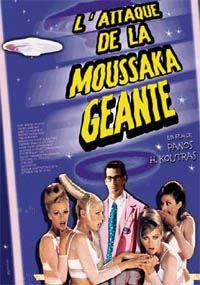 L'attaque de la moussaka géante [2001]