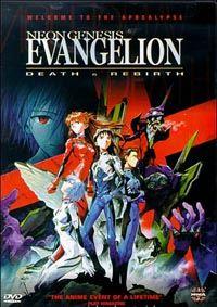 Evangelion : Death and Rebirth [1997]