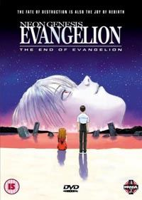 The End Of Evangelion [1997]