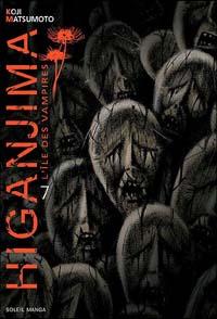 Higanjima #7 [2006]