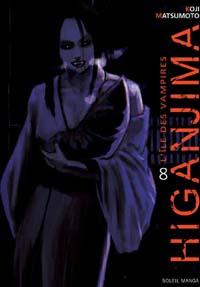Higanjima [#8 - 2006]