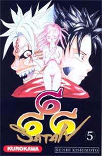 Satan 666 [#5 - 2006]