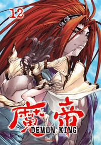 Demon King [#12 - 2006]
