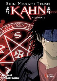 Shin Megami Tensei : Kahn [Tome 1 - 2006]