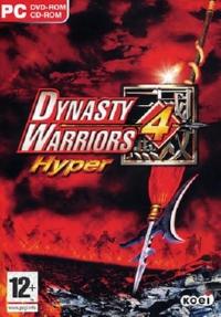 Dynasty Warriors 4 Hyper [2005]