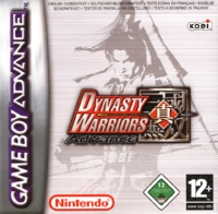 Dynasty Warriors Advance [2005]